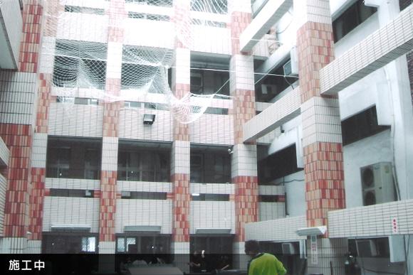 東方技術學院教學大樓-樓梯安全網工程