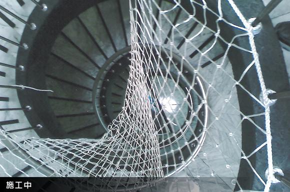 兆豐銀行高雄前鎮分行-樓梯安全網工程